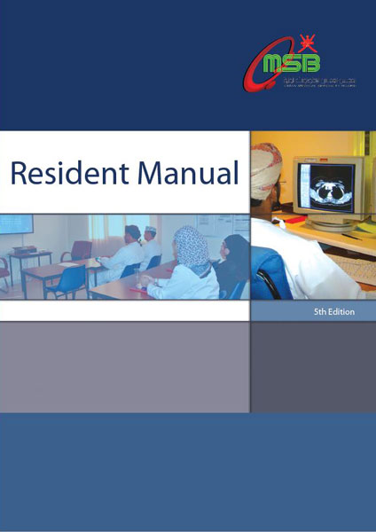 Resident Manual Booklet